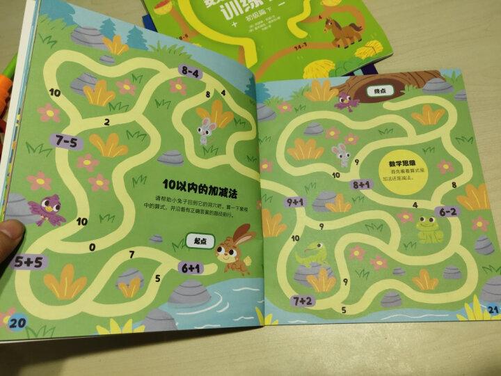 亲亲科学图书馆(第1辑套装共10册) 晒单图