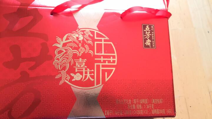 五芳斋 粽子礼盒 端午节粽子礼盒装 端午嘉兴特产10粽子4咸鸭蛋大礼包 喜庆五芳礼盒1360g 晒单图