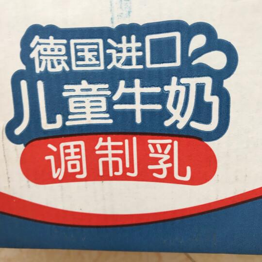 德国进口牛奶 德亚(Weidendorf)全脂纯牛奶早餐奶200ml*30盒整箱装(新老包装随机发货)优质乳蛋白 晒单图