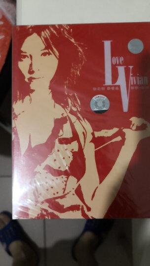 徐若瑄:最爱是V新歌+精选(2CD+DVD) 晒单图