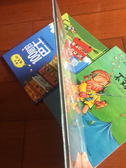 德国经典专注力亲子游戏书:玩出来的逻辑思维力(爆笑魔力找错书 共3册)(北斗童书) 晒单图