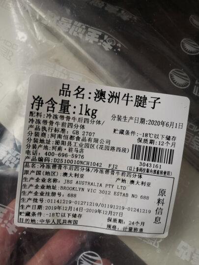 恒都 巴西牛腩块 1kg/袋 进口 草饲牛肉 晒单图