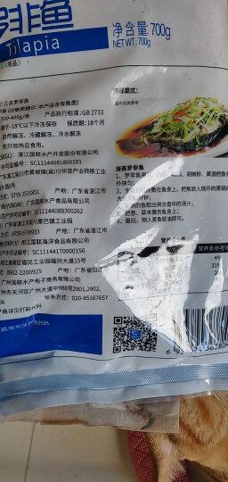 国联 冷冻金鲳鱼 700g/袋 2条BAP认证 袋装 海鲜水产 晒单图