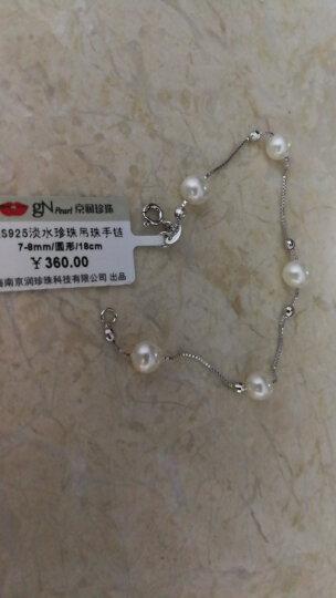 京润 珍珠春意7-8mm银镶淡水珍珠手链圆形白色送礼物附证书 晒单图