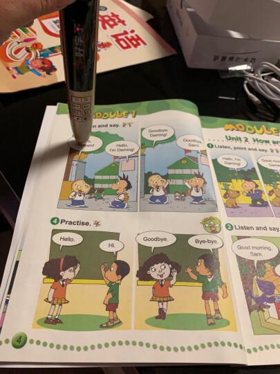 好学子(HAOXUEZI) 英语点读笔小学语数英初中高中课本同步点读机英语同步学习机 8.点读笔+1个书套+送 3-6年级英语 晒单图