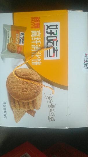 达利园 好吃点高纤粗粮饼800g休闲零食早餐饼干点心礼盒 晒单图