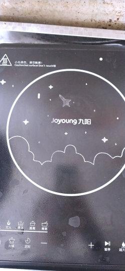 九阳(Joyoung)电磁炉 家用火锅套装 电池炉 大功率 触摸式电磁灶 智能定时 C21-SK805 赠炒锅 (邓伦推荐) 晒单图