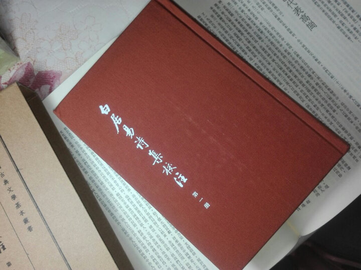 乐章集校注(中国古典文学基本丛书·典藏本) 晒单图