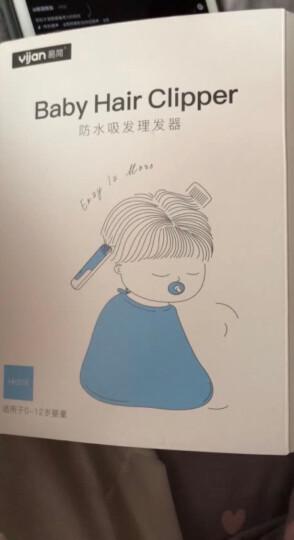 【新升级可吸发】易简婴儿理发器超静音自动吸发宝宝剃头器儿童剪发器新生儿电推剪家用剃发器 晒单图