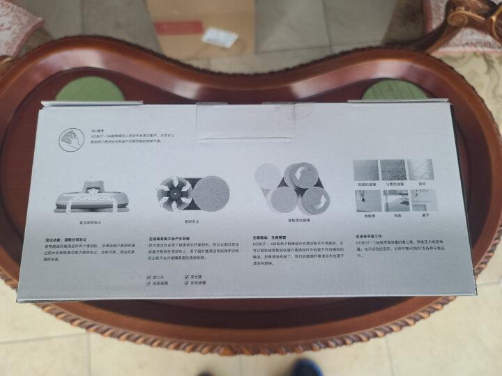 玻妞(HOBOT)188擦窗机器人 波妞智能家用擦玻璃清洁机器人电动全自动搽窗户机器人 高层擦玻璃神器 晒单图