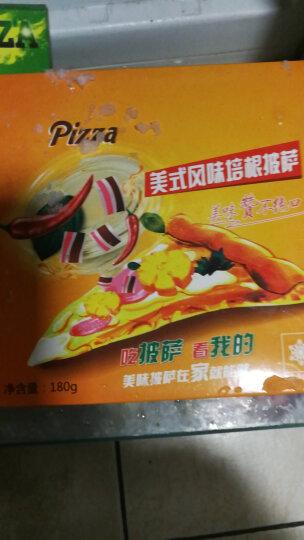 希菲 披萨套餐5盒装共500g(香肠2培根2烤肉1)意大利风味  烤箱加热 微波炉加热即食 晒单图