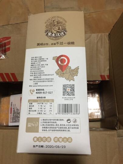 黑土优选 精选杂粮 豆浆豆原料 绿豆百合80g(黄豆 燕麦 绿豆 百合 糯米) 晒单图