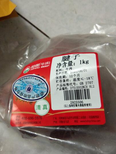 恒都 国产原切牛腱子肉 1kg 谷饲牛肉 晒单图