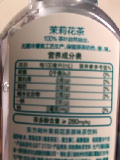 农夫山泉 东方树叶茉莉花茶500ml*24瓶 茶饮料 整箱装 晒单图