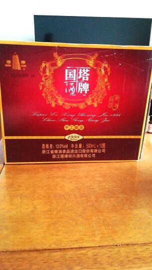 塔牌 绍兴黄酒 1998 国酒 手工酿造 特型黄酒 12度 500ml*12瓶 整箱装 晒单图