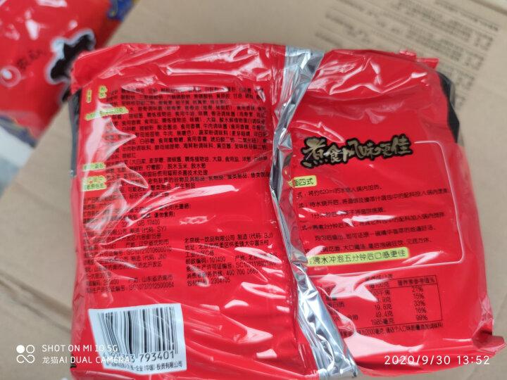 统一 汤达人 韩式辣牛肉汤面 125克*5包 5合一 煮食风味更佳 晒单图