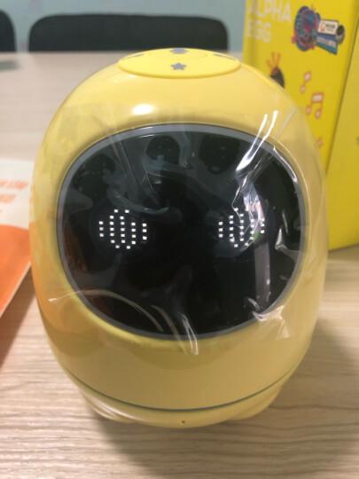 科大讯飞早教机 阿尔法蛋小蛋智能机器人 儿童玩具早教学习机器人故事机 粉色 晒单图