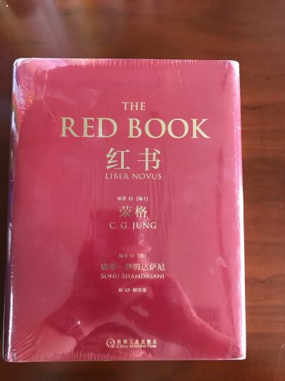 红书 晒单图
