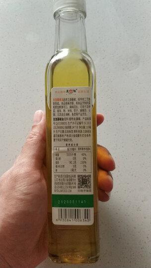 友加食品 调味品 藤椒油 四川青花椒油 火锅调料 绿色食品210ml 晒单图