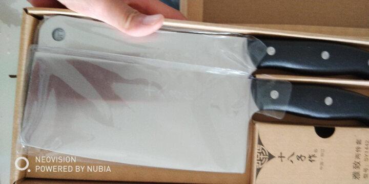 十八子作 阳江菜刀套装 厨房切片斩骨刀家用不锈钢双刀组合刀具 晒单图