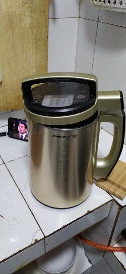 九阳(Joyoung)豆浆机破壁免滤预约多功能大容量1.3L智能家用豆浆机DJ13B-D76SG 升级款 晒单图