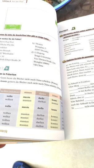 新求精德语强化教程 初级1 第五版 德语入门教材  晒单图