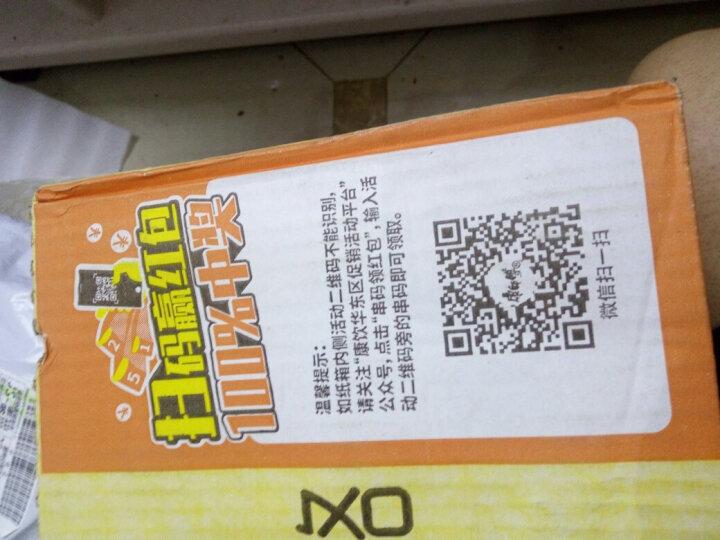 康师傅果汁芒果小酪500ml*15果汁果味饮料轻养果荟整箱 晒单图