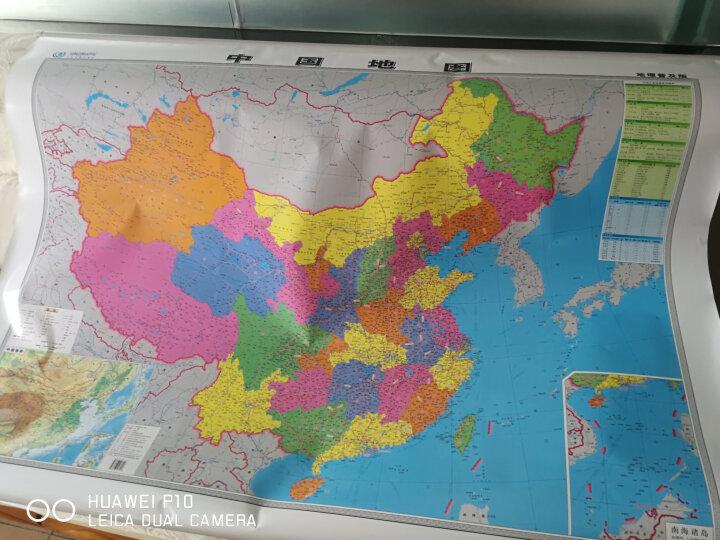全新版 中国地图(企业高精版)1.5*1.1米挂图 中国行政区划图 铜版纸双面覆 晒单图