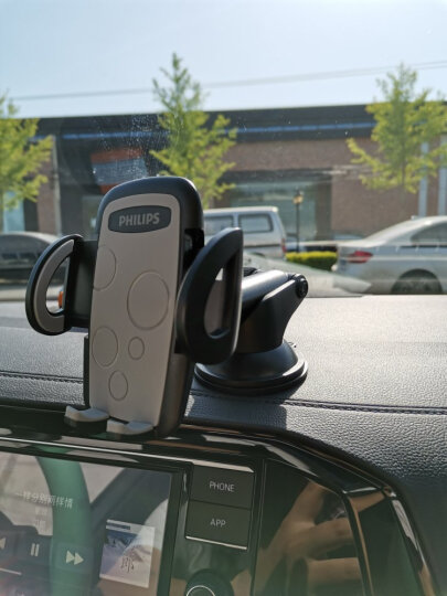 飞利浦(PHILIPS)车载手机支架 汽车导航支架空调出风口夹/吸盘多用支架汽车用品DLK35002黑色 晒单图