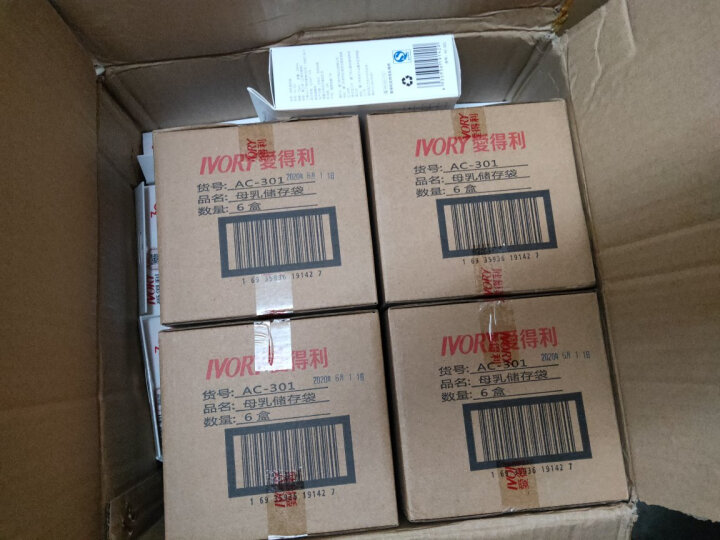 爱得利(IVORY) 储奶袋 母乳保鲜袋奶水储存袋200ml*25片装AC-301 晒单图