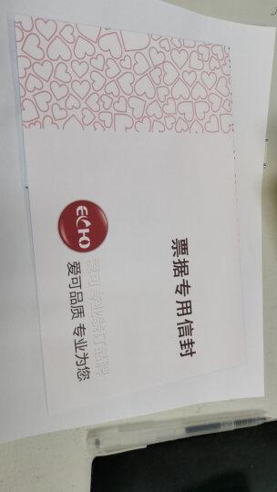 ECHO 爱可21孔梳式装订机装订环/胶圈/装订耗材装订胶圈黑白蓝红四色 文本合同文件装订耗材 红色 10mm/100支 晒单图