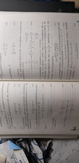 详解MATLAB/Simulink通信系统建模与仿真(配视频教程)(附DVD光盘1张) 晒单图