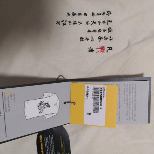 龙牙(Dragon Tooth) 龙牙古典文化衫木扣版男版透气修身短袖T恤Ⅱ铁血君品 深炭灰胡服骑射 XS 晒单图