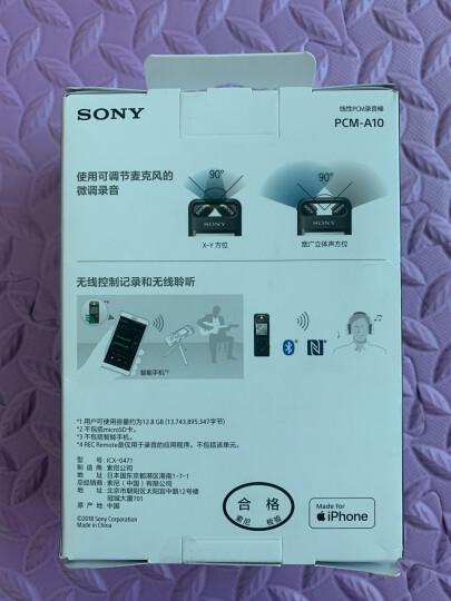 索尼(SONY)数码录音棒/录音笔PCM-D100 32G 黑色 专业DSD播放格式 大直径定向麦克风 商务乐器学习适用 晒单图