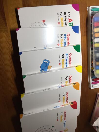 宝宝的量子物理学绘本(中英双语 套装共6册) 晒单图