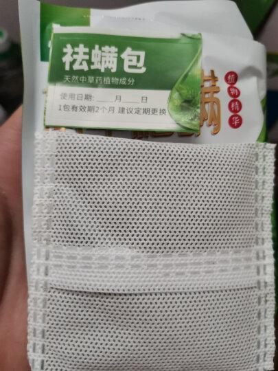 山山家居专用5100g活性炭包新房装修竹炭包吸去除甲醛清除剂去除异味除烟防潮空气净化剂 晒单图