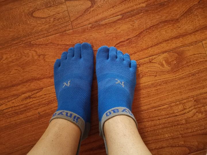 景遥 Jinyao 男女五指袜 越野跑步袜子运动户外透气吸汗袜马拉松装备 灰蓝色 L 43-46 晒单图