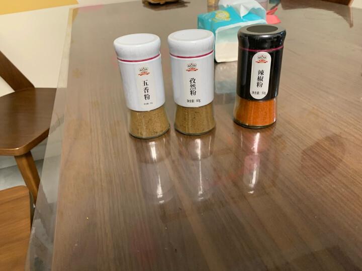 吉得利 白胡椒粉 60g 玻璃瓶装 胡辣汤熬汤调味品 烧烤调味料研磨香料 晒单图