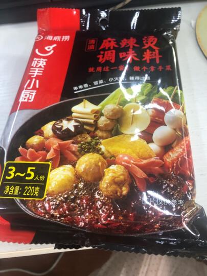 海底捞 火锅底料  一料多用 麻辣烫香锅冒菜干锅串串调味料 220g 晒单图