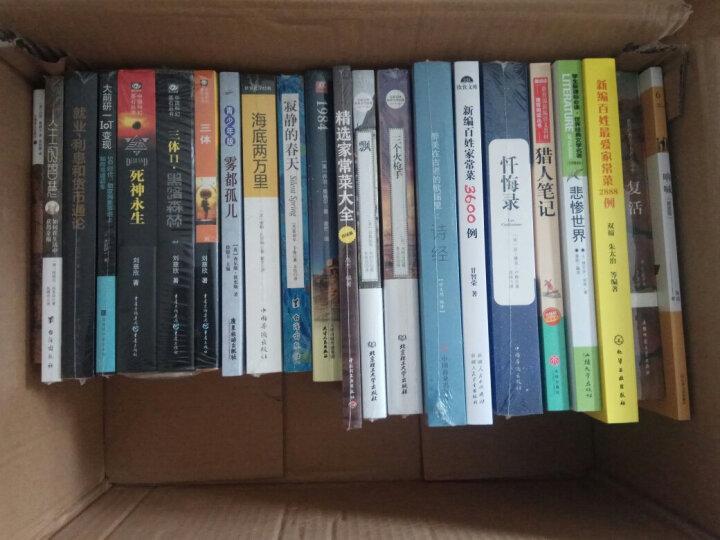 飞鸟集+新月集+一个孩子的诗园(中英双语 青少年版 套装共3册) 晒单图