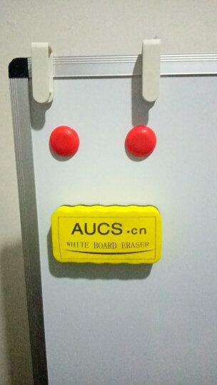 AUCS 白板写字板支架式150*90cm 移动办公教学会议磁性大黑板双面 WB01311302 晒单图