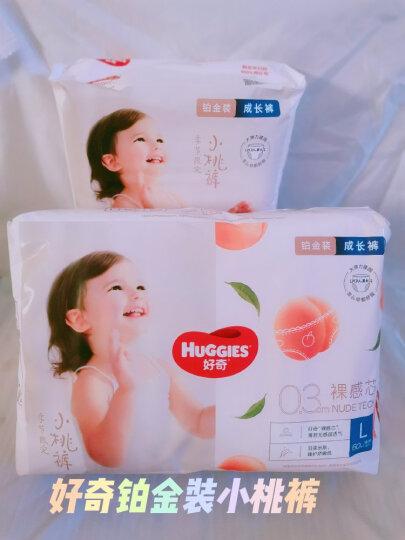 好奇Huggies铂金装拉拉裤M60片(6-11kg)中号婴儿尿不湿成长裤裸感超薄透气超薄透气 晒单图