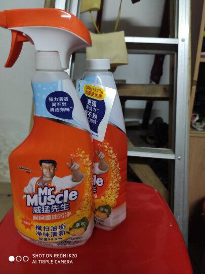 威猛先生 超值套装 厨房重油污净 柠檬500g + 洁厕液 柠檬草香 750g*2 高效净油 洁厕灵【新老包装随机发货】 晒单图
