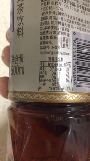 三得利(Suntory) 无糖乌龙茶饮料  500ml*15瓶整箱装  新老包装随机发货 晒单图