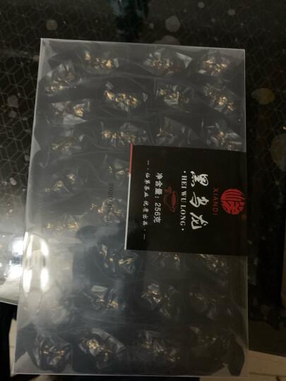 油切黑乌龙茶叶一盒256g 乌龙茶黑乌龙茶高浓度还您A4腰 晒单图