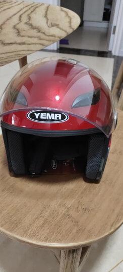 野马(YEMA)电动车头盔男女四季通用安全帽防雾助力车半盔6619 珍珠白 均码 晒单图