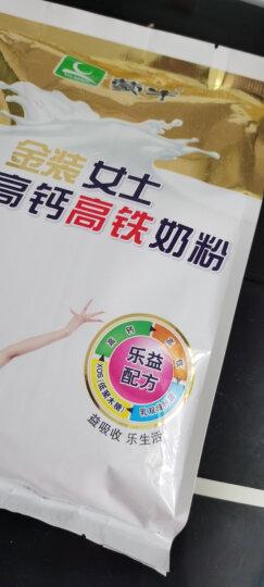 【旗舰店】蒙牛奶粉金装女士高钙高铁成人奶粉400g*1袋 含叶酸乳双歧杆菌女士学生青少年营养早餐 晒单图