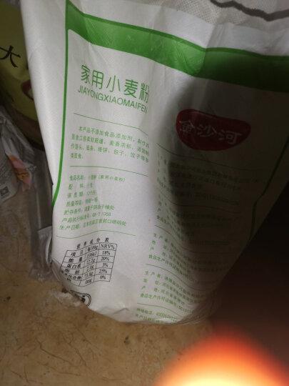 金沙河面粉 家用小麦粉 包子馒头饺子中筋烘焙白面粉 饺子粉 白面 5kg 晒单图