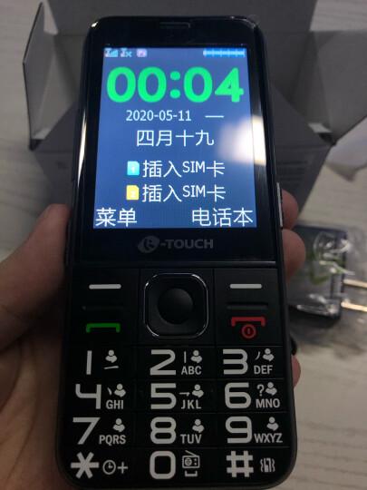 天语(K-Touch)T2 老人手机语音播报移动2G直板按键大字大声大屏超长待机老年学生备用功能手机 金色  晒单图