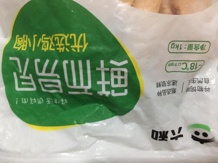 新希望六和 鸡小胸 1kg 健身鸡胸肉鸡里脊健身餐 减脂餐减脂代餐低脂代餐 健身食品火锅食材烧烤食材 晒单图